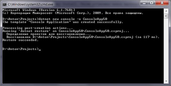 .NET Visual Studio Code ARM