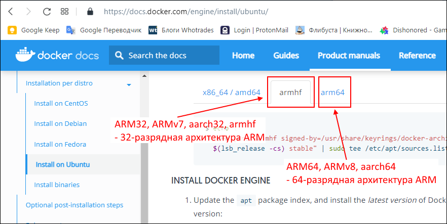 Docker ARM ARM64 Banana Pi BPI-M64 Cubietruck